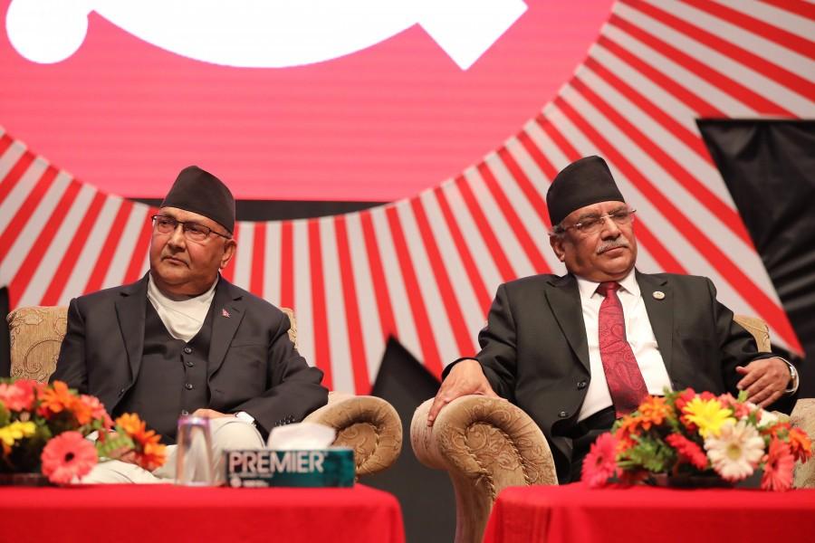 नेपाल कम्युनिष्ट पार्टी (नेकपा) का अध्यक्षद्वयबीच फोनवार्ता