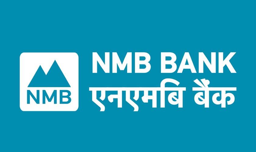 एनएमबि बैंकमा सातै दिन २४ घण्टा खाता खोल्न सकिने