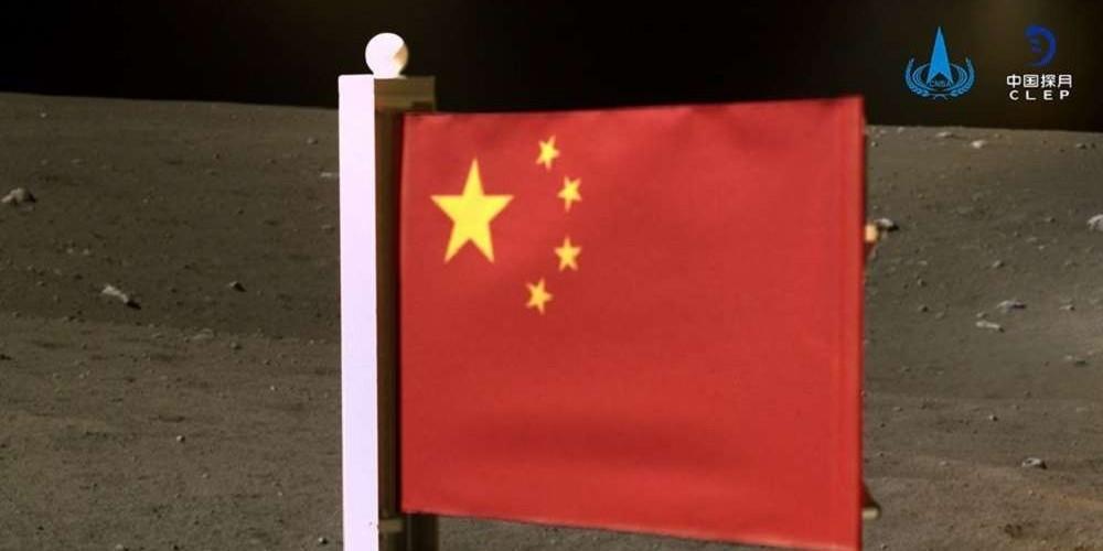 चीन चन्द्रमामा झण्डा फहराउने दोस्रो मुलुक बन्यो