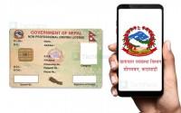 सातै प्रदेशमा एकैपटक अनलाइन र  प्रयोगात्मक परीक्षा (ट्रायल) खुलाइनेछ ।